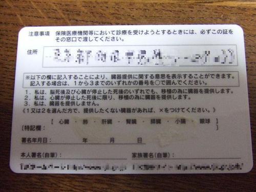 Dscf8014_4