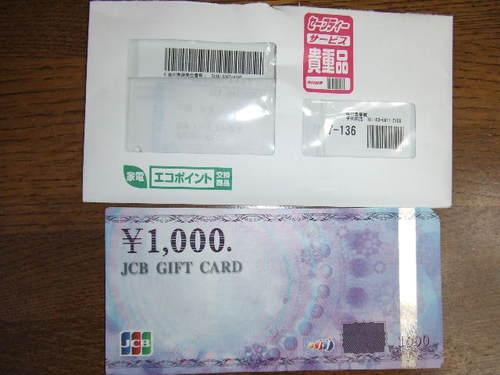 Dscf8028