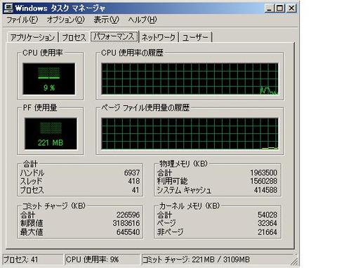 Taskmnager01_2