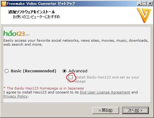 Install3_2