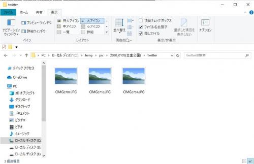 Blog_exploer_1