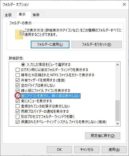 Blog_exploer_2_2
