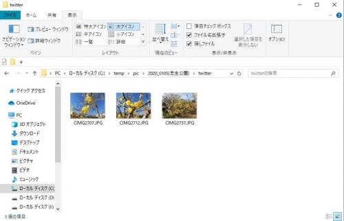 Blog_exploer_3_20200112184601