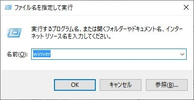 Windows10_version_1_20200105171001